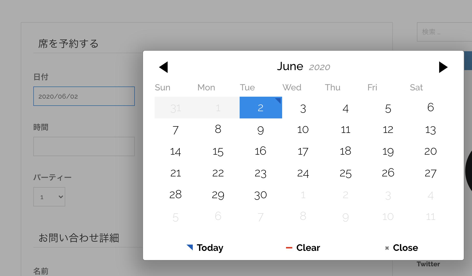 Contact Form 7 Datepickerは使えなくなったので代替案で予約やカレンダーで問い合わせプラグインを使う