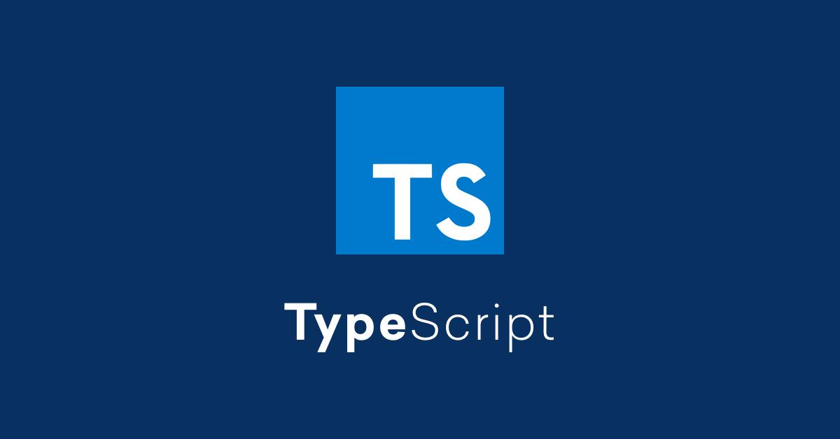 【Generics】TypeScriptの高度な型 ジェネリクスは? ② 関数の ジェネリクス